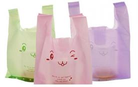 重庆塑料包装袋