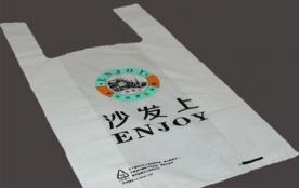 万州复合包装袋