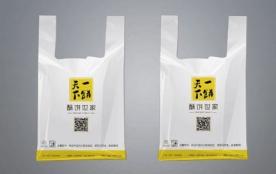 江北广告袋