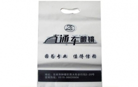 重庆广告袋厂家