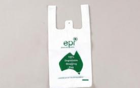 塑料包装袋厂家