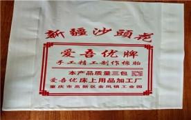 重庆可降解塑料袋