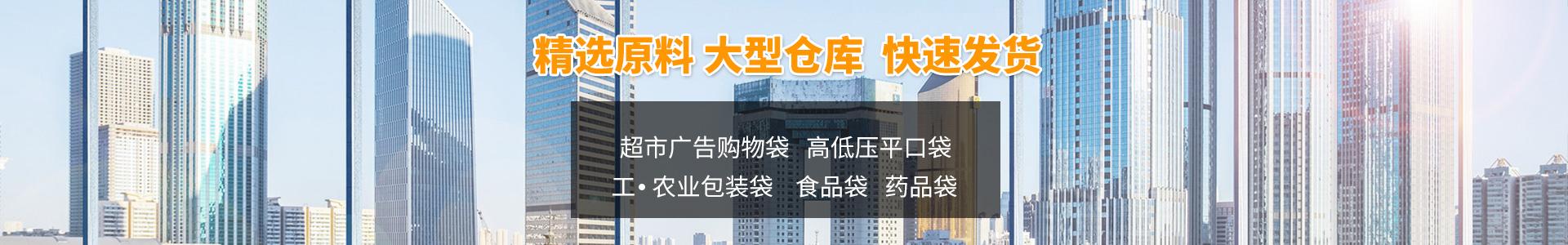 重庆pe必威在线注册