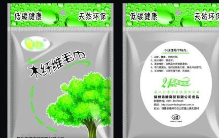 伟德网站注册bv1946伟德app厂家
