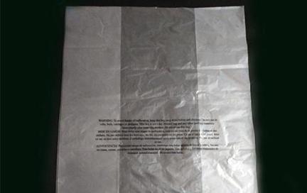 塑料自封袋.png